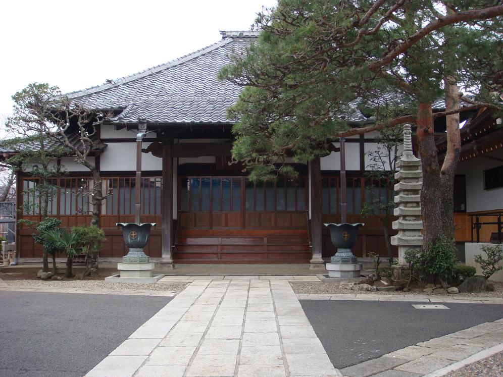 Tenkeiji